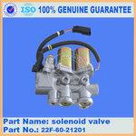 潮州小松配件经销PC200-8油缸206-30-22120