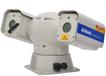 AK-W3885系列激光夜视仪