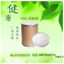 山梨酸钾590-00-1防腐剂图片