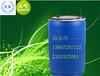氢氧化铝橡胶助剂湖北厂家