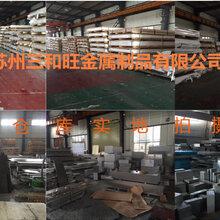 河南2024高硬度铝棒厂家