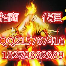 浙商国际期货招商|信管家招商个人代理