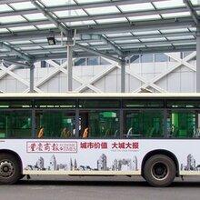 投放杭州公交广告投放