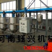 大豆油脂精炼设备价格图片
