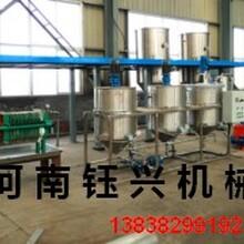 精炼成套设备香格里拉花生油花生油精炼设备图片