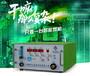 厂家直销华生BDS02智能堆焊修复机模具修补机