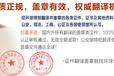 西安翻译公司西安专业翻译公司