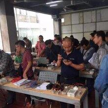 南寧市低壓電工考證培訓班(通用電工上崗操作證)聯網