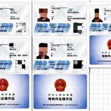 南寧制冷上崗證IC卡(基礎和地區不限報名)空調安裝修理上崗操作證