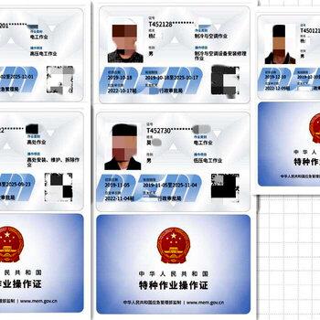 電工操作證正規培訓處-南寧報考電工證通用開班快