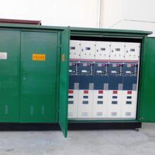 DFW-12欧式高压电缆分支箱开关柜图片