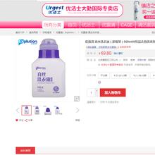重庆优露清嘉德环保科技有限公司清洁产品