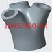 盈丰铸钢专业加工25年,定制加工大型钢结构铸钢节点铸钢件等铸钢产品