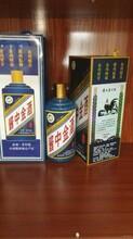 贵州茅台镇醉金酒业销售有限公司酱中金品牌系列酒-酱香型