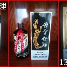 贵州茅台镇醉金酒业销售有限公司酱中金品牌系列酒之二