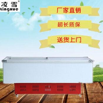 商用冷柜批发冷柜代理冷柜厂家招商