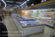 大型岛柜超市冷柜组合多门冷柜超大容量