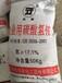 山东碳酸氢铵批发零售农业级食品级碳酸氢铵
