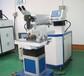 供应华南地区五金卫浴激光焊接机