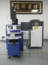 不锈钢产品行业焊接机中功率激光焊接机