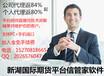 郑州国际期货招商火热进行中期货大佬的做单心得