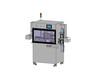 深圳LED自动化设备解决方案商LED自动压合机GY520B机型LED光电设备厂家直销