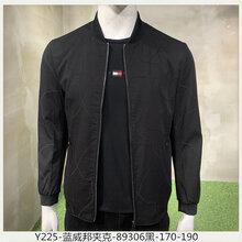 男裝商務夾克廠家直供剪標尾貨,便宜男裝夾克批發圖片
