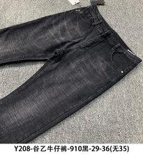男裝牛仔褲廠家直供剪標尾貨,便宜牛仔褲賣場必備貨品圖片