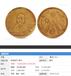 南平古代金币价格谈好当天交易
