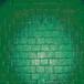 供遼寧撫順玻璃鱗片涂料和鞍山玻璃鱗片膠泥廠家