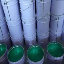 供四川攀枝花玻璃鳞片涂料和绵阳玻璃鳞片胶泥公司