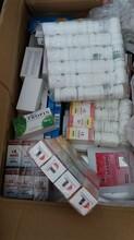 寄白色药品激素到国外