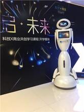 送餐机器人送餐机器人产品智能送餐机器人广晏供