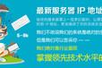 山东枣庄双轨制直销软件丨定制开发,见面详谈