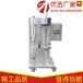 YC-501小型喷雾干燥机,压力式喷雾干燥设备
