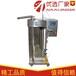 实验型喷雾干燥机sp1500,实验专用喷雾干燥机
