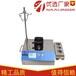 zw-lpa01型智能集菌仪,集菌仪操作规程,微生物集菌仪