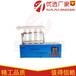 KDN-04C定氮仪消化炉,凯氏定氮消化炉,样品消化炉