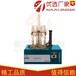 水质硫化物酸化吹气仪KDB-6,硫化物酸化吹气仪,硫化物吹气装置