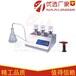 微生物限度检测仪厂家,微生物限度检验仪,微生物限度仪