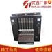 粗纤维测定仪托普cxc-06,饲料粗纤维测定仪,纤维素分析仪