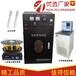 光化学反应仪光源,上海光化学反应仪厂家,光催化反应装置