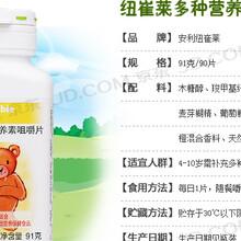上海市虹口区安利店铺地址虹口区安利产品免费送货上门图片