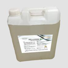 砼的牌混凝土油性脱模剂TMY-1图片