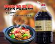 黄焖鸡米饭酱料哪家强!济南惠欣源黄焖鸡酱料批发图片