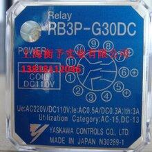 安川RB3P-G30DC继电器安川