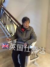 老年人座椅电梯轨道式无障碍电梯英国仕腾达楼道式座椅电梯