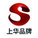 鎮江廣告公司-品牌包裝策劃--LOGO設計-PPT設計-樣本畫冊