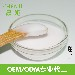 保湿乳液oem补水保湿护肤原料加工精华乳滋养护肤水乳OEM加工