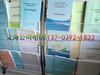 吉林实力代写投标书/施工组织设计